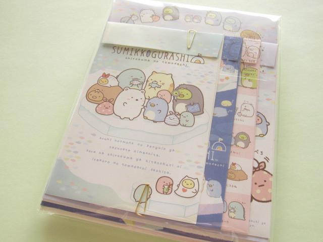 Photo1: Kawaii Cute Letter Set San-x Sumikkogurashi * Shirokuma no tomodachi(LH60501)