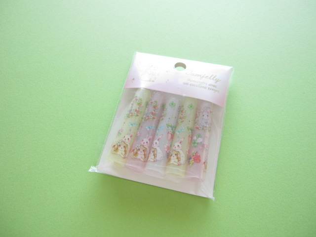 Photo1: 5 pcs Kawaii Cute Jamjelly Pencil Caps Set Q-lia *初恋の香りに包まれて (14499)
