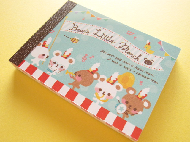 Photo1: Kawaii Cute Mini Memo Pad Q-LiA *Bear's Little March (84700)