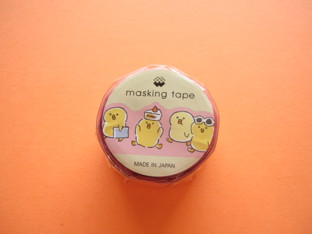 Photo1: Kawaii Cute Masking Tape/Deco Tape Sticker Mind Wave *ぴよこ豆 Chickpea (93594)