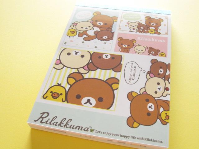 Photo1: Kawaii Cute Large Memo Pad Set San-x Rilakkuma *Happy life with Rilakkuma (MW27801)