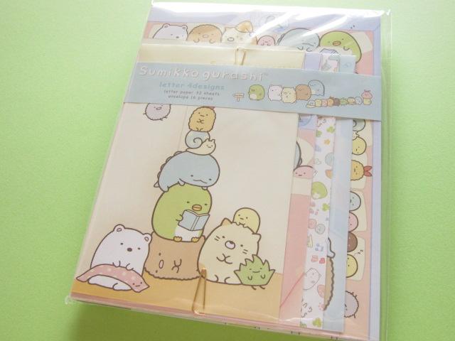 Photo1: Kawaii Cute Letter Set San-x Sumikkogurashi *いつものすみっコ (LH61501)