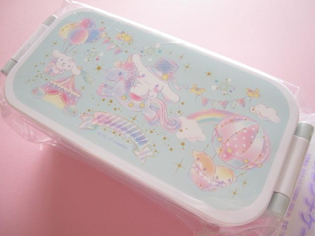 Photo1: 2 Stage Kawaii Cute Bento Lunch Box Container Set Sanrio Original *Cinnamoroll (50123-9)