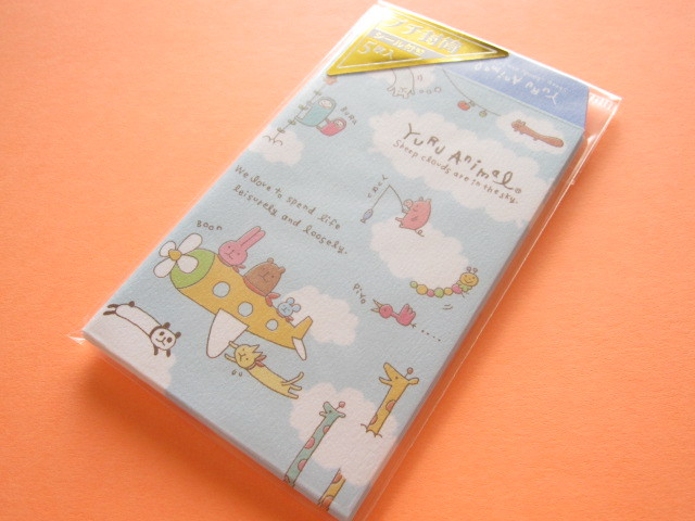 Photo1: Kawaii Cute Mini Envelopes Set Mind Wave *Yuru Animals (37876)