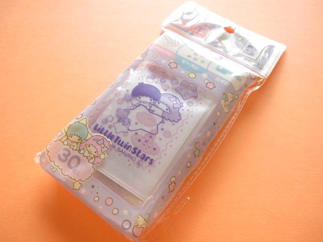 Photo1: 30pcs Kawaii Cute Little Twin Stars Mini Ziploc Bags Set (26103)