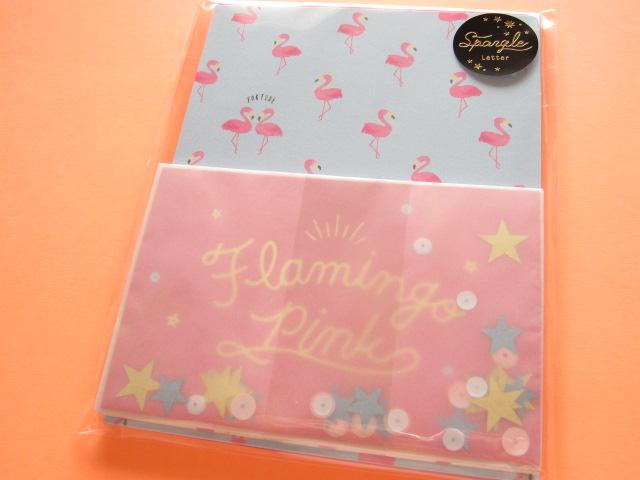 Photo1: Kawaii Cute Letter Set Q-LiA *Flamingo Pink (20077)