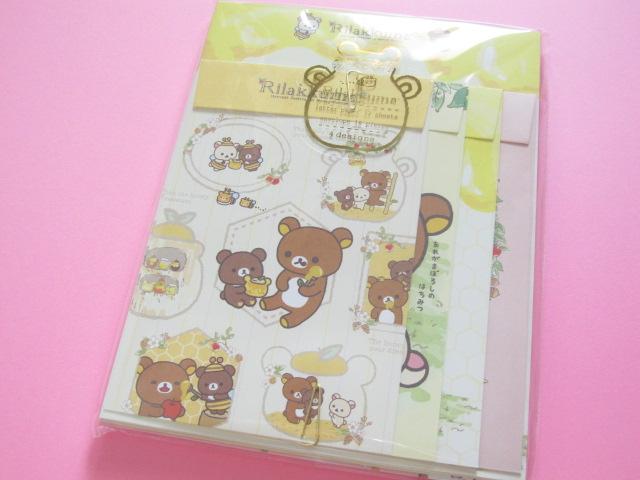 Photo1: Kawaii Cute Letter Set San-x Rilakkuma*Harvest Festival in Honey Forest (LH61701)