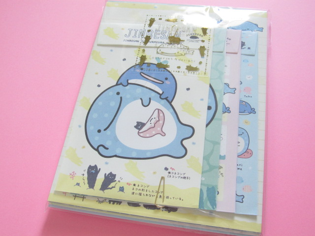 Photo1: Kawaii Cute Letter Set San-x Jinbesan *Jinbesan to Yurayura Nekombu. (LH62201)