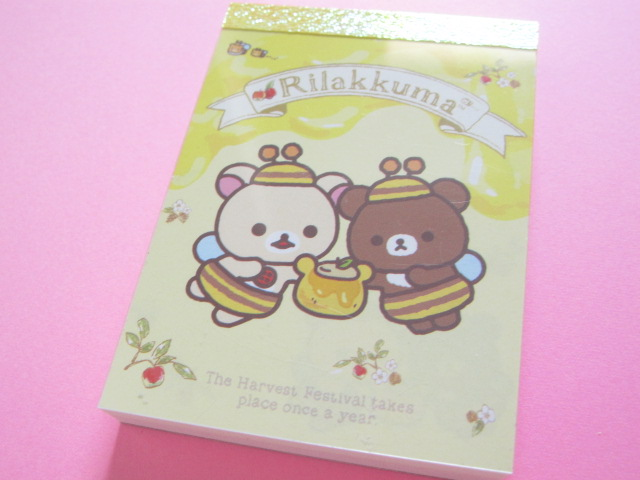 Photo1: Kawaii Cute Mini Memo Pad Rilakkuma San-x *Harvest Festival in Honey Forest (MW31401-2)