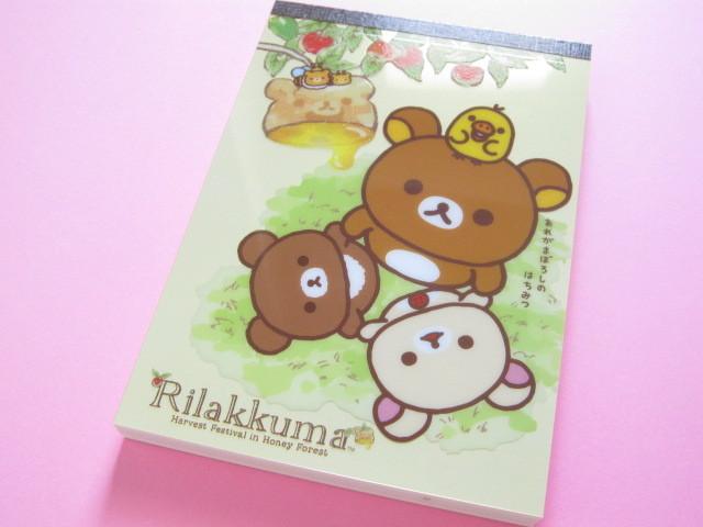 Photo1: Kawaii Cute Large Memo Pad Set San-x Rilakkuma *Harvest Festival in Honey Forest (MW31201)