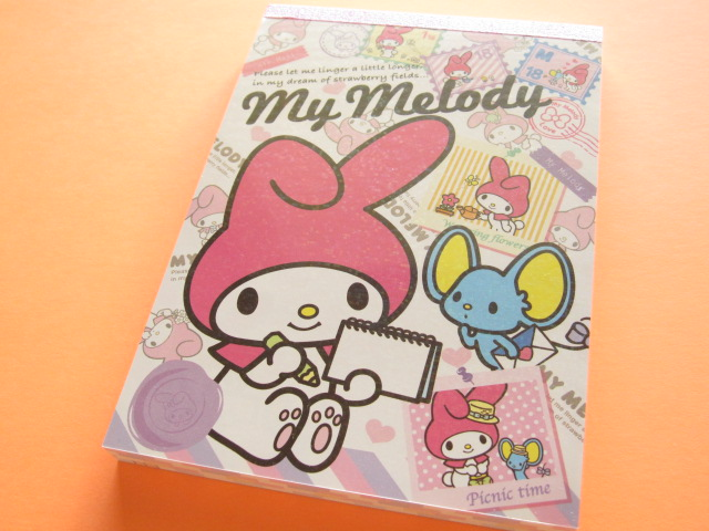Photo1: Kawaii Cute Large Memo Pad Sanrio Japan Exclusive *My Melody (S2059924)