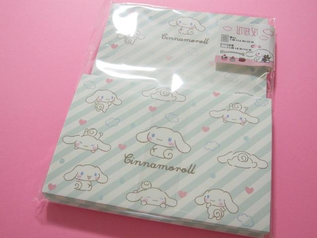 Photo1: Kawaii Cute Letter Set Sanrio *Cinnamoroll (S2085062)
