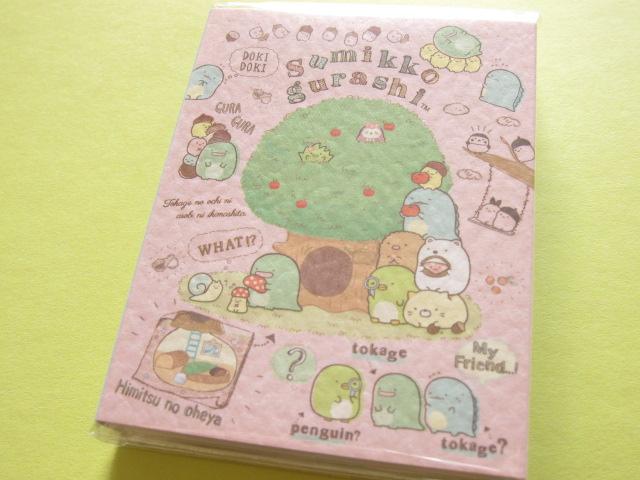 Photo1: Kawaii Cute Mini Memo Pad Set San-x Sumikkogurashi *Tokage no ochi ni asobi ni ikimashita. (MW32701)