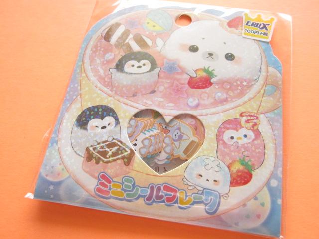 Photo1: Kawaii Cute Sticker Flakes Sack Crux *Shombori Azarashi (05670)