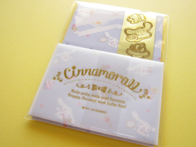 Photo1: Kawaii Cute Mini Letter Set Sanrio Original *Cinnamoroll (33385-9)