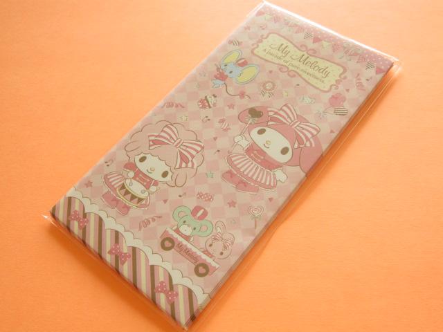 Photo1: Kawii Cute Envelopes Set Sanrio Original *My Melody (84615-5)