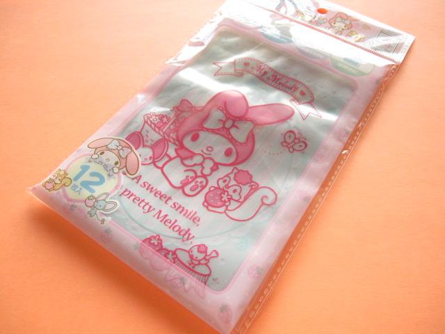 Photo1: 12pcs Kawaii Cute My Melody Medium Ziploc Bags Set *Strawberry (26111)