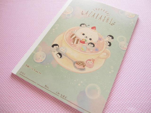 Photo1: Kawaii Cute B5 Notebook Crux *Shombori Azarashi (07259)