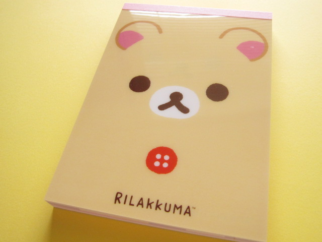 Photo1: Kawaii Cute Large Memo Pad Set Rilakkuma San-x *Korilakkuma Face (MW35001)