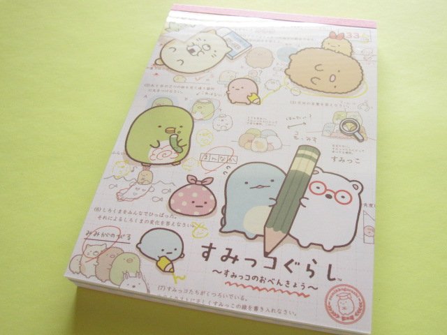 Photo1: Kawaii Cute Large Memo Pad Sumikkogurashi San-x *Studying Sumikko (MW33501)