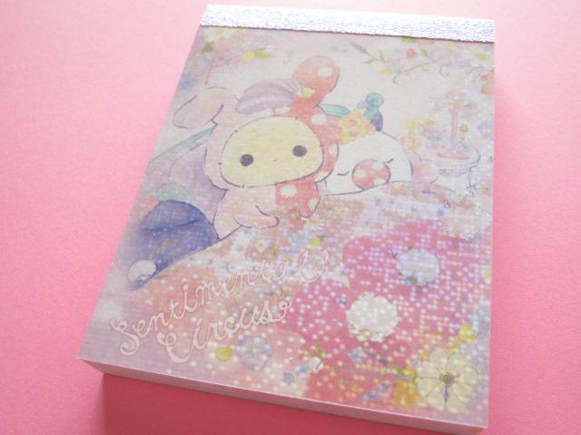 Photo1: Kawaii Cute Mini Memo Pad Sentimental Circus San-x *Sleeping Forest Sheep (MW36901-1)