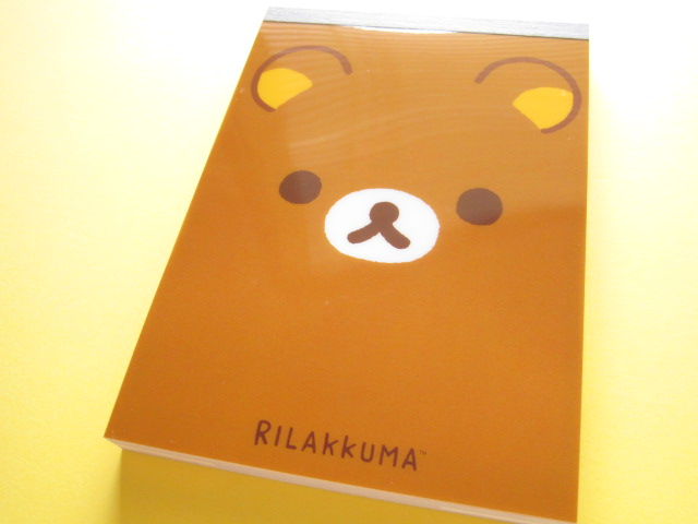 Photo1: Kawaii Cute Large Memo Pad Set Rilakkuma San-x *Rilakkuma Face (MW34901)
