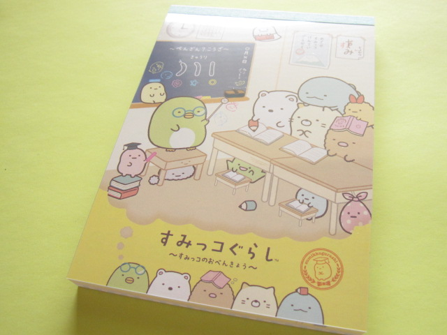 Photo1: Kawaii Cute Large Memo Pad Sumikkogurashi San-x *Studying Sumikko (MW33601)