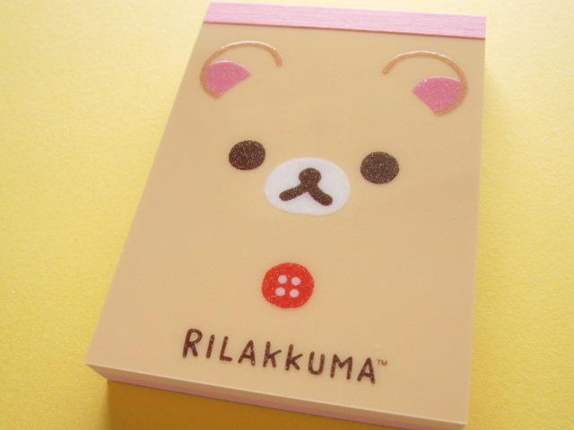 Photo1: Kawaii Cute Mini Memo Pad San-x Rilakkuma *Face Korilakkuma (MW35201)