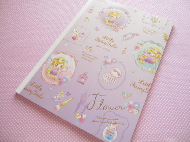 Photo1: Kawaii Cute B5 Notebook Little Fairy Tale Q-lia *Rapunzel (24426)