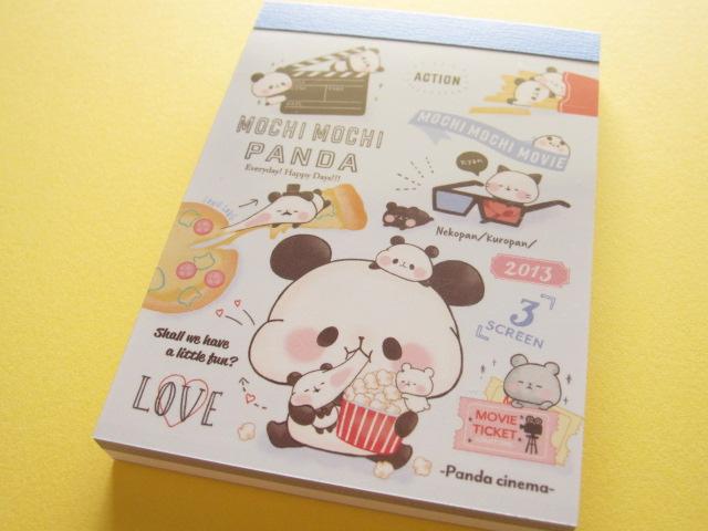 Photo1: Kawaii Cute Mini Memo Pad Mochi Mochi Panda Kamio Japan *Mochi Mochi Movie (00546)