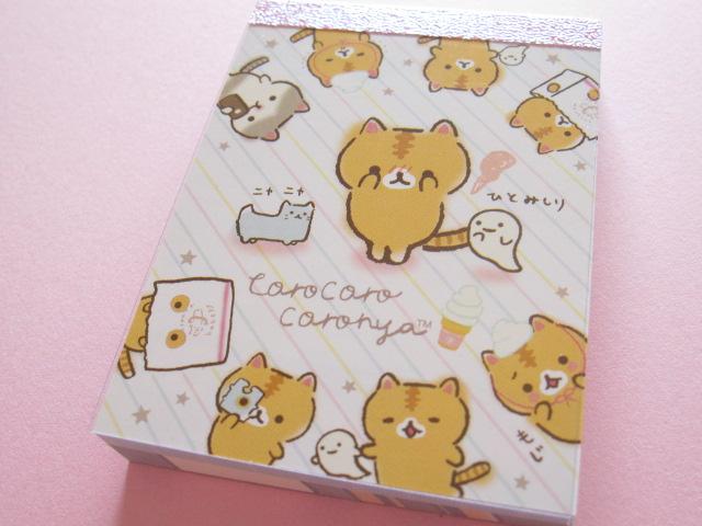 Photo1: Kawaii Cute Mini Memo Pad Corocorocoronya San-x * クリームみたいになりたいニャ (MW35701-3)