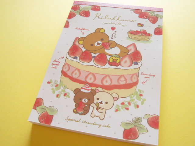 Photo1: Kawaii Cute Large Memo Pad Set Rilakkuma San-x *Strawberry Party (MW34201)