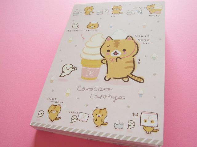 Photo1: Kawaii Cute Large Memo Pad Corocorocoronya San-x * クリームみたいになりたいニャ( MW35601)