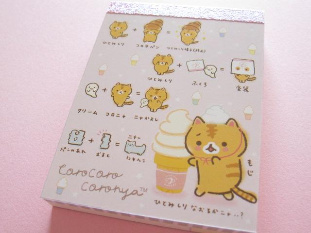 Photo1: Kawaii Cute Mini Memo Pad Corocorocoronya San-x * クリームみたいになりたいニャ (MW35701-1)