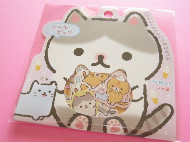 Photo1: Seal Bits Kawaii Cute Sticker Flakes Sack Corocorocoronya San-x *クリームみたいになりたいニャ (SE34602)