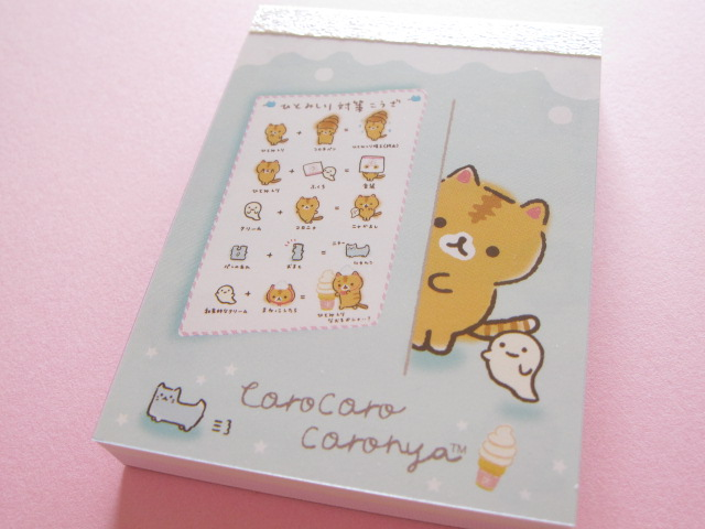 Photo1: Kawaii Cute Mini Memo Pad Corocorocoronya San-x * クリームみたいになりたいニャ (MW35701-2)