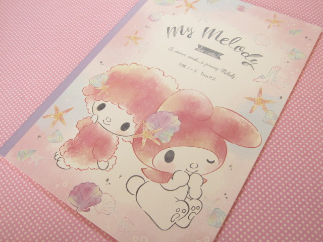 Photo1: Kawaii Cute B5 Notebook Sanrio My Melody *Shell (07970)