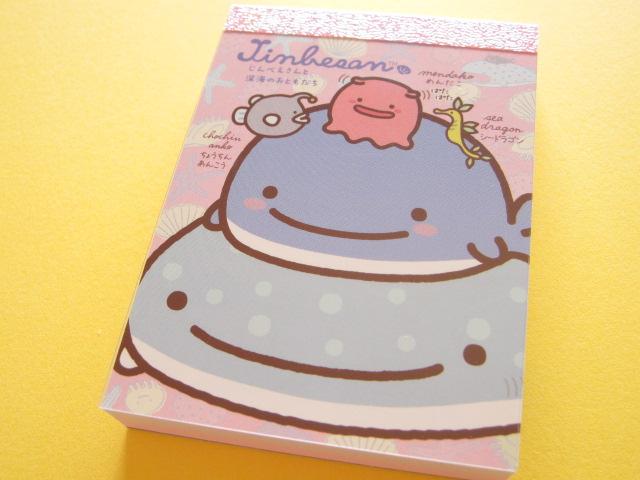 Photo1: Kawaii Cute Mini Memo Pad San-x Jinbesan *じんべえさんと深海のおともだち (MW37201-3)