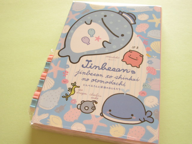 Photo1: Kawaii Cute Large Memo Pad w/ Erasers Set San-x Jinbesan *じんべえさんと深海のおともだち (MM37001)