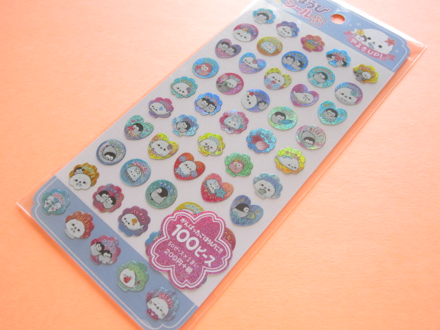 Photo1: 2 pcs Kawaii Cute ごほうび Sticker Sheet Crux *Shombori Azarashi (05732)