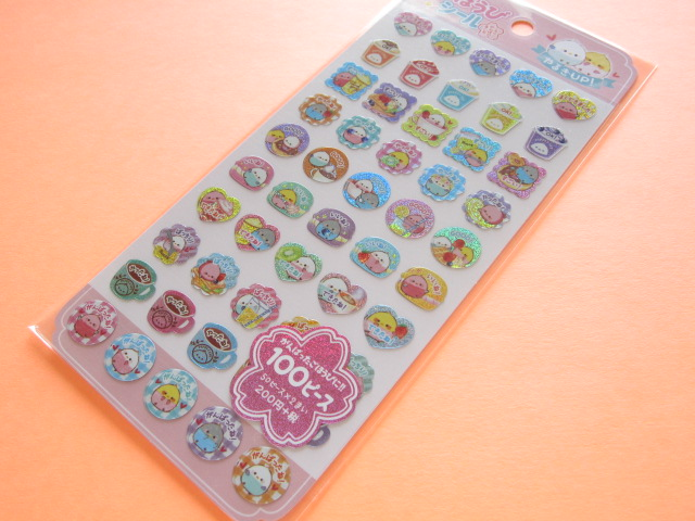 Photo1: 2 pcs Kawaii Cute ごほうび Sticker Sheet Crux *Pipipi Cafe (05733)