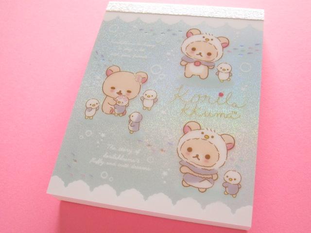 Photo1: Kawaii Cute Mini Memo Pad San-x Rilakkuma *Korilakkuma Vacation (MW36601-2)