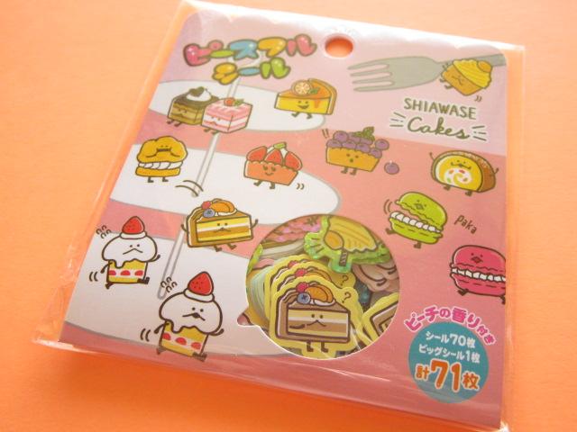 Photo1: Kawaii Cute Sticker Flakes Sack Mind Wave *Shiawase Cakes (78954)