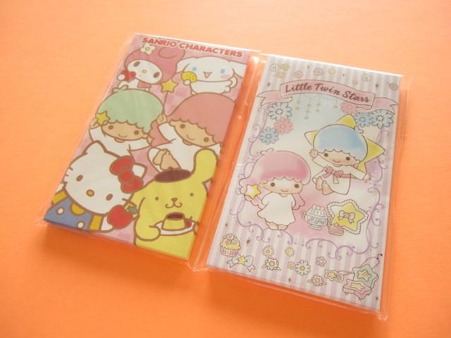 Photo1: 2 pcs Kawii Cute Mini Envelopes Set Sanrio *Sanrio Characters, Little twin Stars (SP010001X-2)