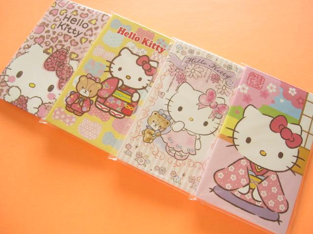Photo1: 4 pcs Kawii Cute Mini Envelopes Set Sanrio *Hello Kitty (SP010001X-4)