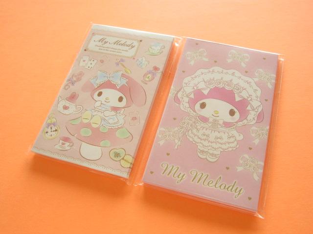 Photo1: 2 pcs Kawii Cute Mini Envelopes Set Sanrio *My Melody (SP010001X-2)