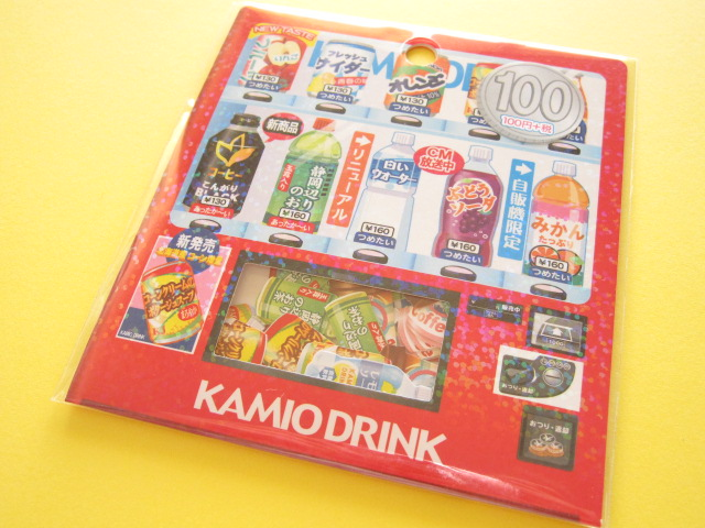 Photo1: Kawaii Cute Sticker Flakes Sack Kamio Japan *Vending Machine (06684)