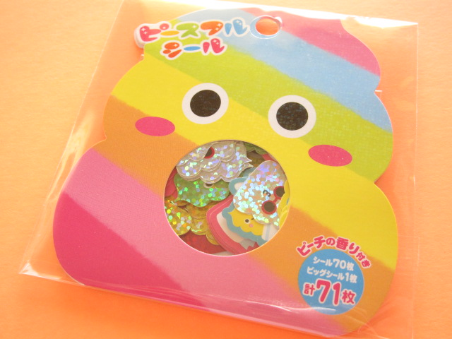 Photo1: Kawaii Cute Sticker Flakes Sack Mind Wave *うんちフレンズ (78956)
