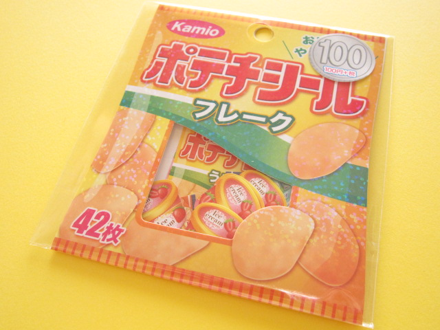Photo1: Kawaii Cute Sticker Flakes Sack Kamio Japan *ポテチシール (06683)