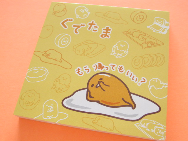 Photo1: Kawaii Cute Medium Block Memo Pad Sanrio *Gudetama
